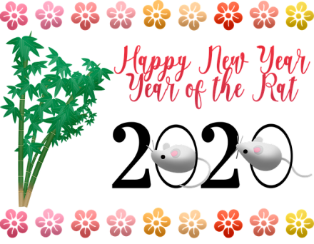 Happy new year of the rat 2020